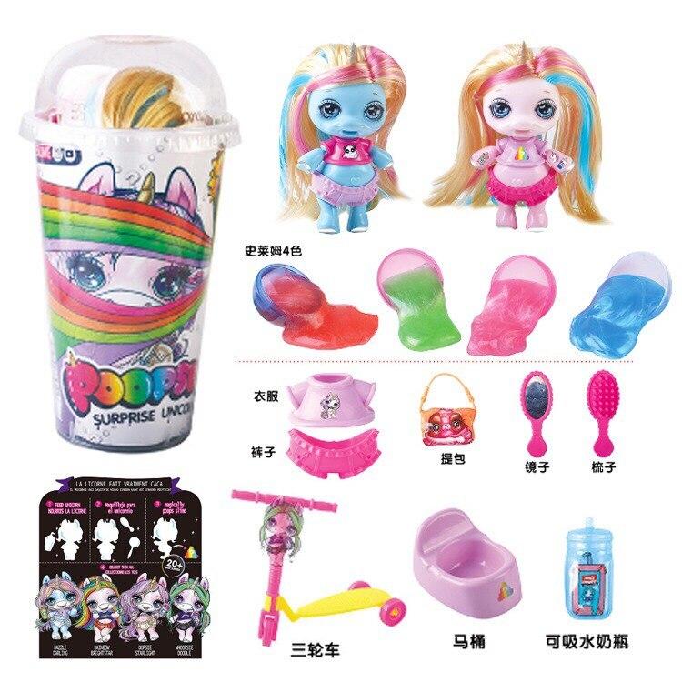 Декомпрессионные игрушки, сжимающие банки с единорогом, разветвитель, Poopsie, Slime, unicorne, мягкая рельефная игрушка для снятия стресса, сжимаемые...