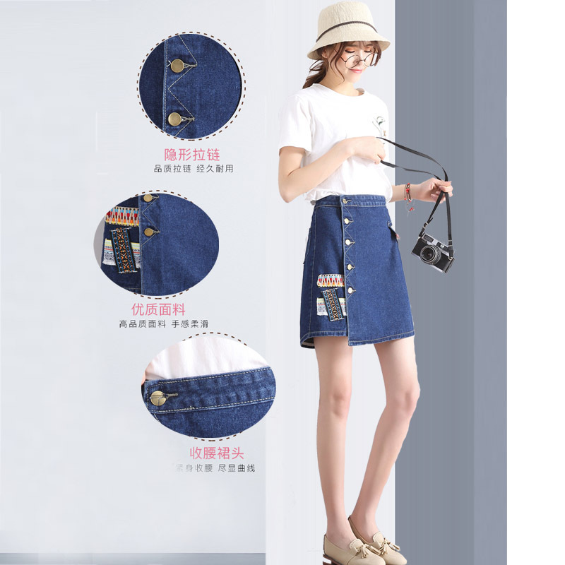 619 # Photo Shoot 2017 Spring Ethnic-Style Ribbon Embroidery Applique Cowboy Half-length Short Skirt Women's Summer Students Hig