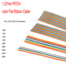 1M 10P/12P/14P/16P/20P/26P/34P/40P/50P 1.27mm PITCH Color Flat Ribbon Cable Rainbow DuPont Wire for FC Dupont IDC Connector