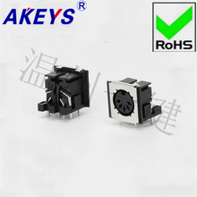 5 PCS DS-5-03-05 Square S Large terminal connector generous 5-core 8-pin socket 5PIN needle DIN Master