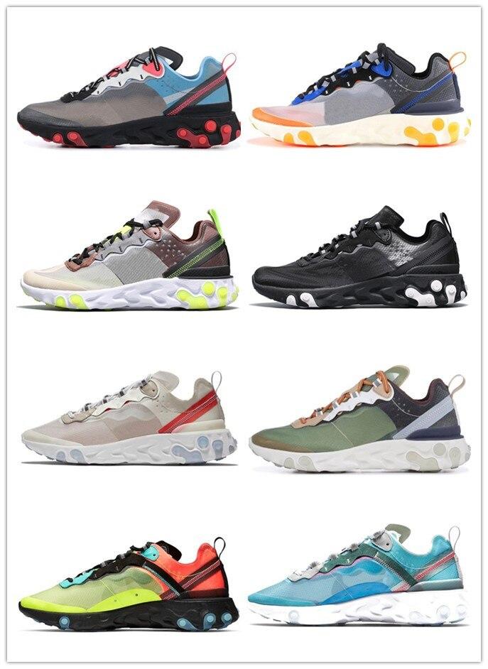 React Element 87 Undercover Men Running Shoes For Women Sneakers Designer Sports Men Trainer Shoes Veil Light Bone Royal Tint 5