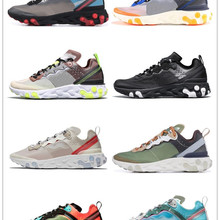 React Element 87 Undercover Men Running Shoes For W