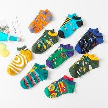 1 Pair Women Socks Asymmetry Funny Cartoon Short Ankle Socks Cute Fruit Lover Socks 36-43EUR
