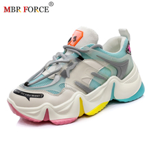 2020 Hot Summer Women Sneakers Vulcanize Breathable Rainbow Color Fashion Casuals Height Increasing Female Chunky Ladies Shoe