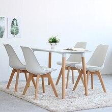 4 Pièces/ensemble Nordique Chaises longues Modernes En Cuir Durable De Haute Qualité À Manger Chaise Café Loisirs Tabourets Décoration HWC