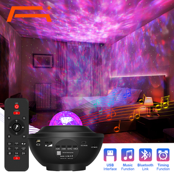 A+ Starry Light Projector, 10 Color Music Starry Light Projector with Remote & Bluetooth for Bedroom/Party/Home Decor 1