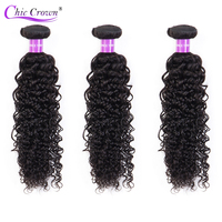 Mongolian Kinky Curly Hair Bundles Human Hair Extensions 1/3/4 Bundle Deals Non Remy Hair Weave Bundles 10 28 inches
