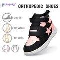 Princepard/детская обувь; Детские ортопедические кроссовки с высоким задником; обувь для бега из натуральной кожи с нескользящей подошвой