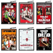 Shaun of the Dead Movie Home Decorative Painting White Kraft Paper Poster 42X30cm цена