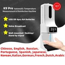 K9 Pro-termómetro infrarrojo Digital sin contacto, dispensador de jabón con Sensor automático de 1000ml, compatible con 12 idiomas nacionales, 2 en 1