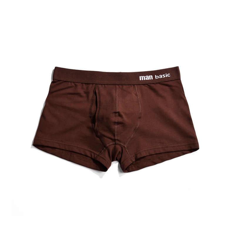 גברים מתאגרפים תחתוני גברים של מתאגרף סקסיים נוח מכנסיים קצרים פתוח גברים של תחתוני HM02-1pc