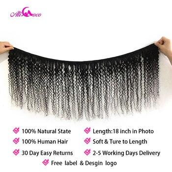 Ali Coco Hair Peruvian Curl Hair Bundles 1/3/ 4 PCS 100% Human Hair Weave Bundles Natural Color Non Remy Hair Extensions 2