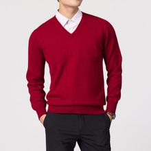 Męskie swetry turystyczne Shirst męskie gorąca sprzedaż tkanina wełniana Top Qulity V Neck swetry męskie koszule SYY08 tanie tanio CN (pochodzenie) Pełne WOMEN CASHMERE Power Stretch Camping i piesze wycieczki Dobrze pasuje do rozmiaru wybierz swój normalny rozmiar