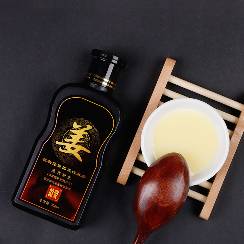 200ml Natural Ginger Shampoo Oil-Control Anti Dandruff Itching Anti-Loss Scalp Treatment Grow Thick Hair Growth Products