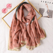 Elegant Ladies Cotton and Linen Scarf Fashion Large Shawl Scarf