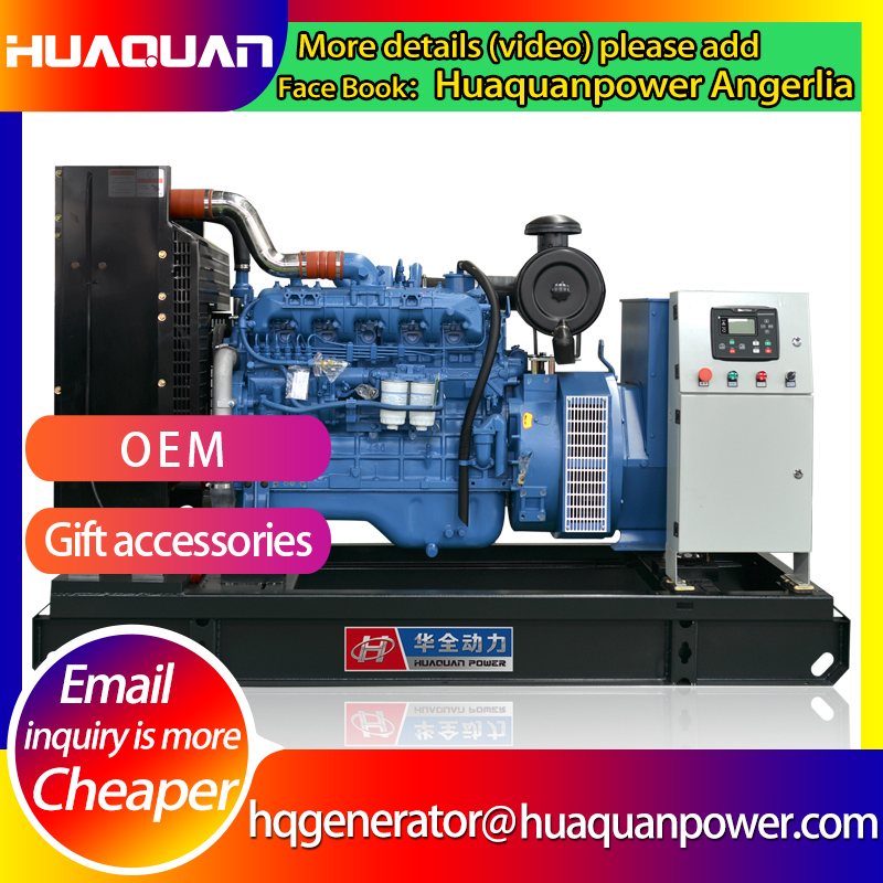 good quality 220v 50hz permanent magnet diesel generator 100kw from china