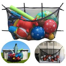 Большая вместительная складная сумка для хранения в бассейне, Сетчатая Сумка для футбола, баскетбольная сумка для хранения, домашняя сетка для хранения