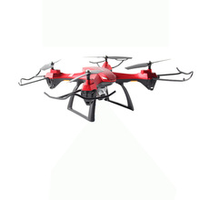 Intelligent fixed height drone aerial photography remote control aircraft four-axis aircraft child resistance, China exclusive, hiinst sh5hd remote control aircraft set high aerial photography unmanned aerial vehicle four axis aircraft wifi control drone
