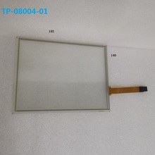8-inch resistive touch 4-wire screen structure size 182X140mm touch area 163.4X122.4mm
