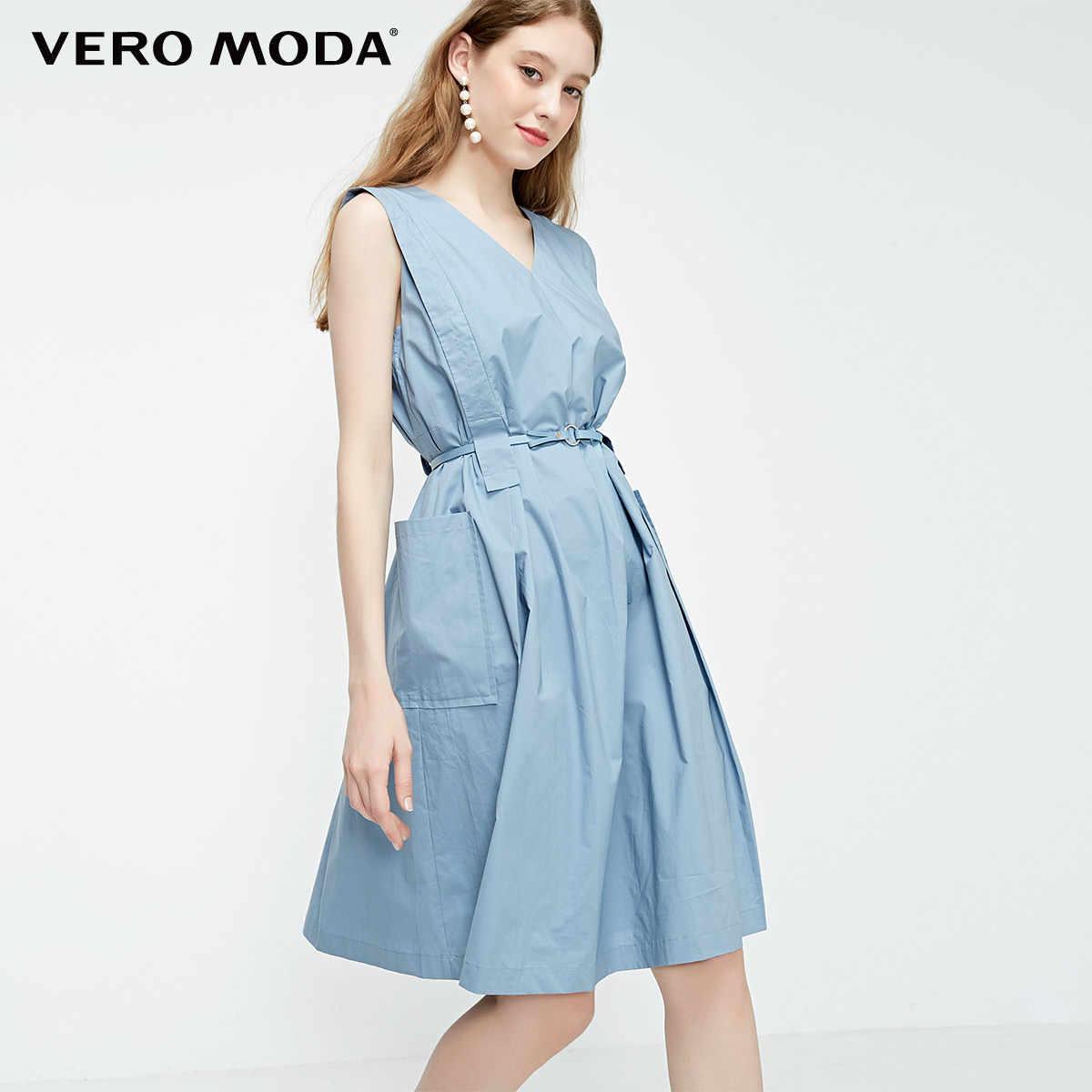 Vero Moda ใหม่ V คอ 100% ฝ้ายชุด   31927A502