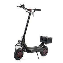 Daibot мощный Электрический Скутер 2 колеса электрические скутеры