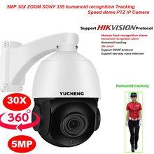 Hikvision protocolo 5mp 30x zoom sony imx 335 reconhecimento de rosto humano rastreamento automático ptz velocidade dome câmera ip vigilância