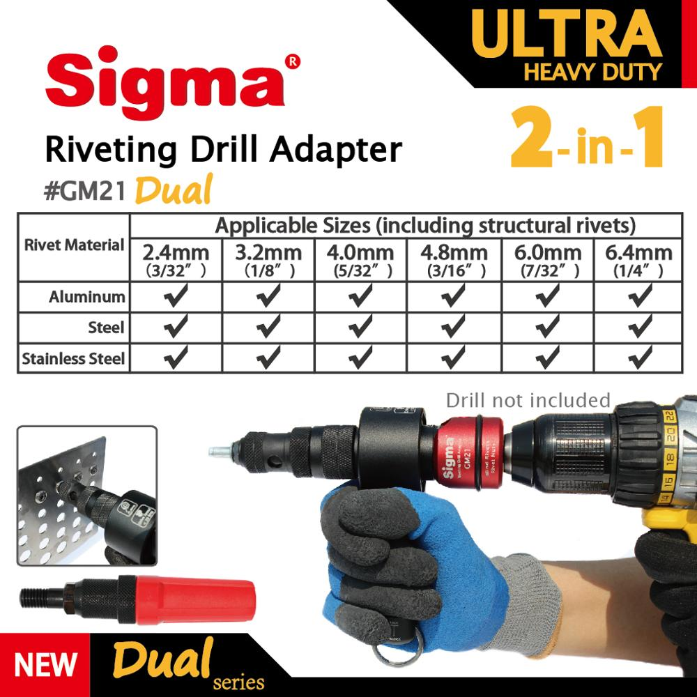 Sigma #GM21 ULTRA HEAVY DUTY 2-in-1 Riveting Drill Adapter Cordless or Electric power drill adaptor alternative air rivet tool