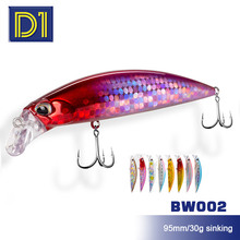 D1 Heavy Weight Lure Winter Fishing tackle 2020 Wobbler 95mm 30g goods Sinking Minnow sea bass crap for fishing flounder fish