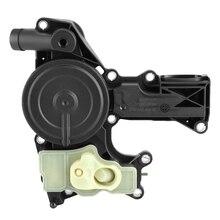엔진 오일 분리기 필터 PCV 밸브 적합 A4 A5 A6 Q5 06H103495AE 오일 필터 자동차 액세서리