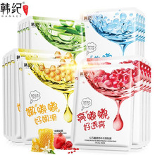 HANKEY Aloe Pomegranate Hyaluronic Acid Face Mask Plants Facial Skin Care Collagen Moisturizing Brightening Nourishing Cosmetics moistfull collagen