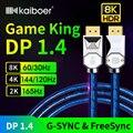 Кабель KAIBOER для порта дисплея 1,4, 8K, 4K, HDR, 165 Гц, 60 Гц, фотоадаптер для порта видео, ПК, ноутбука, ТВ, DP 1,4, 1,2, кабель для порта дисплея 1,2