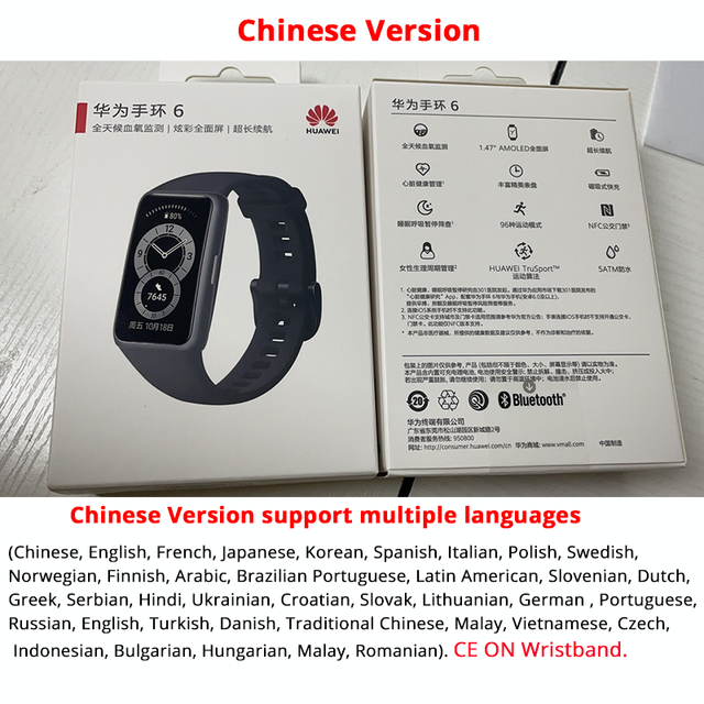 In stock  Huawei Band 6 Smartband Blood Oxygen 1.47'' inch Screen Heart Rate Tracker Sleep monitoring band 6 CODE:EOSSAFF7 50-7$ 6