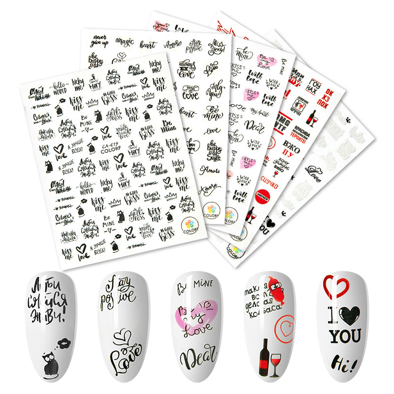 FOUR LILY 3D Nail Art Stickers Adhesive Decals Lover Heart Chic Red Wine Glass Romantic Love Words  Valentine Manicure Decals