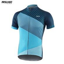 ARSUXEO Camiseta de Ciclismo de secado rápido para hombre, camisetas de bicicleta de montaña con cremallera completa, ropa para bicicleta de montaña, verano, Z10S, 2020
