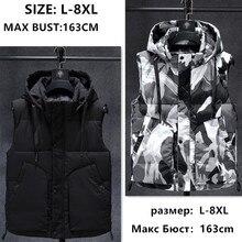 Hiver sans manches veste 2019 chaud noir Camouflage chapeau à capuche décontracté manteau à capuche grande taille 6XL 7XL 8XL mince étudiants coupe vent