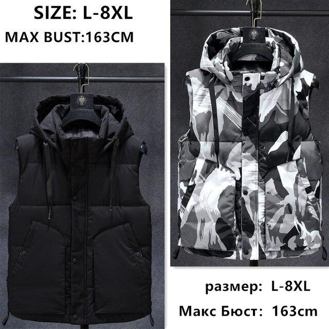 Inverno sem mangas jaqueta 2019 quente preto camuflagem chapéu com capuz casaco casual com capuz plus size 6xl 7xl 8xl estudantes magros blusão