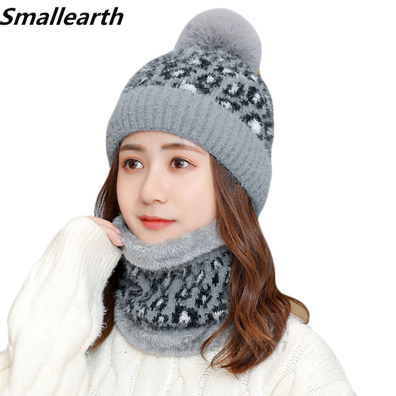 2 Pieces Set Women Winter Hat Scarf Leopard Knit Beanies Hat Scarves Sets Female Plus Velvet Thickening Cold Warm Cap Scarf Set