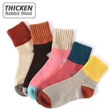 HSS Brand 5 Pairs High Quality Women Winter Socks Vintage Patchwork Rabbit Wool Thicken Warm Thermal Cotton