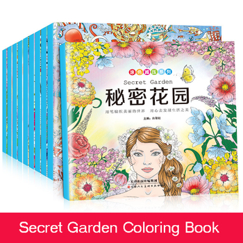 Random 5 books Secret Garden Edition Coloring Book For Children Adult Relieve Stress Kill Time Painting Drawing Book time explore chinese edition coloring book for children adult relieve stress kill time painting drawing book