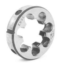 Hss m36 x 2 резьба метрический разделенный круглый регулируемый