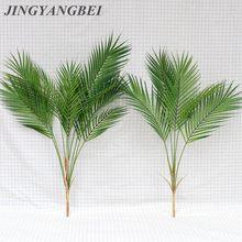 Feuille de palmier artificiel au toucher réel, 60-88 CM, plantes au toucher plastique, décorations de jardin pour la maison, Scutellaria Tropical