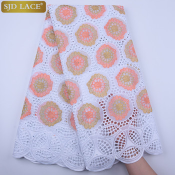 High Quality Cotton  Lace Fabric For Wedding
