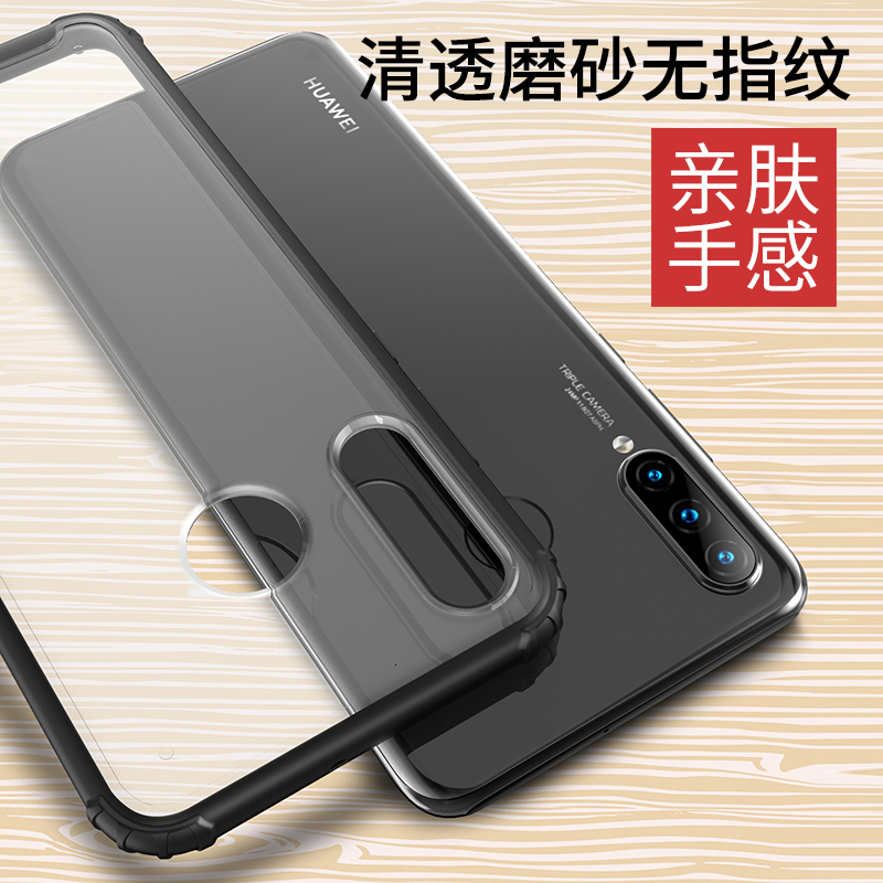 Luxe Case Voor Huawei P30 Lite P30 Pro Coque Funda Transparante Shockproof Silicone Cover Voor Huawei P30 hard shell - 4