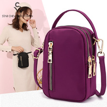 SCV Women Waist Bags Fashion Simple Versatile Packs Shopping Tour Nylon Waterproof Lightweight Bag Women's Pack