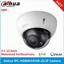 Dahua Starlight Camera IPC HDBW4433R ZS 2.7mm ~13.5mm varifocal motorized lens 4MP IR50M IP camera replace IPC HDBW4431R ZS