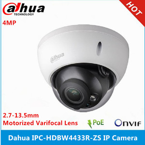 Image 1 - Dahua Sternenlicht Kamera IPC HDBW4433R ZS 2,7mm ~ 13,5mm vario motorisierte objektiv 4MP IR50M IP kamera ersetzen IPC HDBW4431R ZS