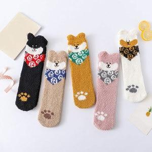 Утепленные женские хлопковые милые плюшевые теплые носки для сна, Забавные милые носки для чулочно-носочных изделий, зимние мягкие носки-та...