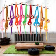 Juguetes de animales de peluche para niños, muñecos coloridos, cortinas, juguetes para cumpleaños y Navidad