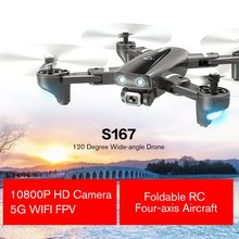 S167 2.4G/5G WiFi FPV 1080P dron Wide Angle HD Camera Drone GPS Positioning Foldable RC Drone Quadcopter RTF Drones Camera Drone