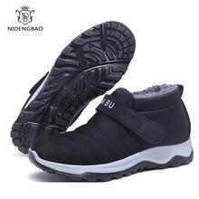 Зимние мужские ботинки; Легкая теплая обувь для мужчин; Водонепроницаемые